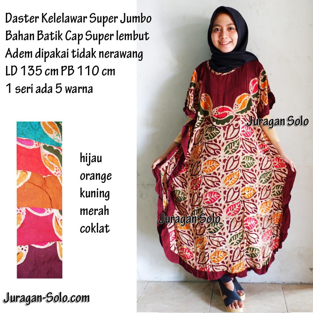 Daster Payung Batik Sogan Khas Solo  b436df1762