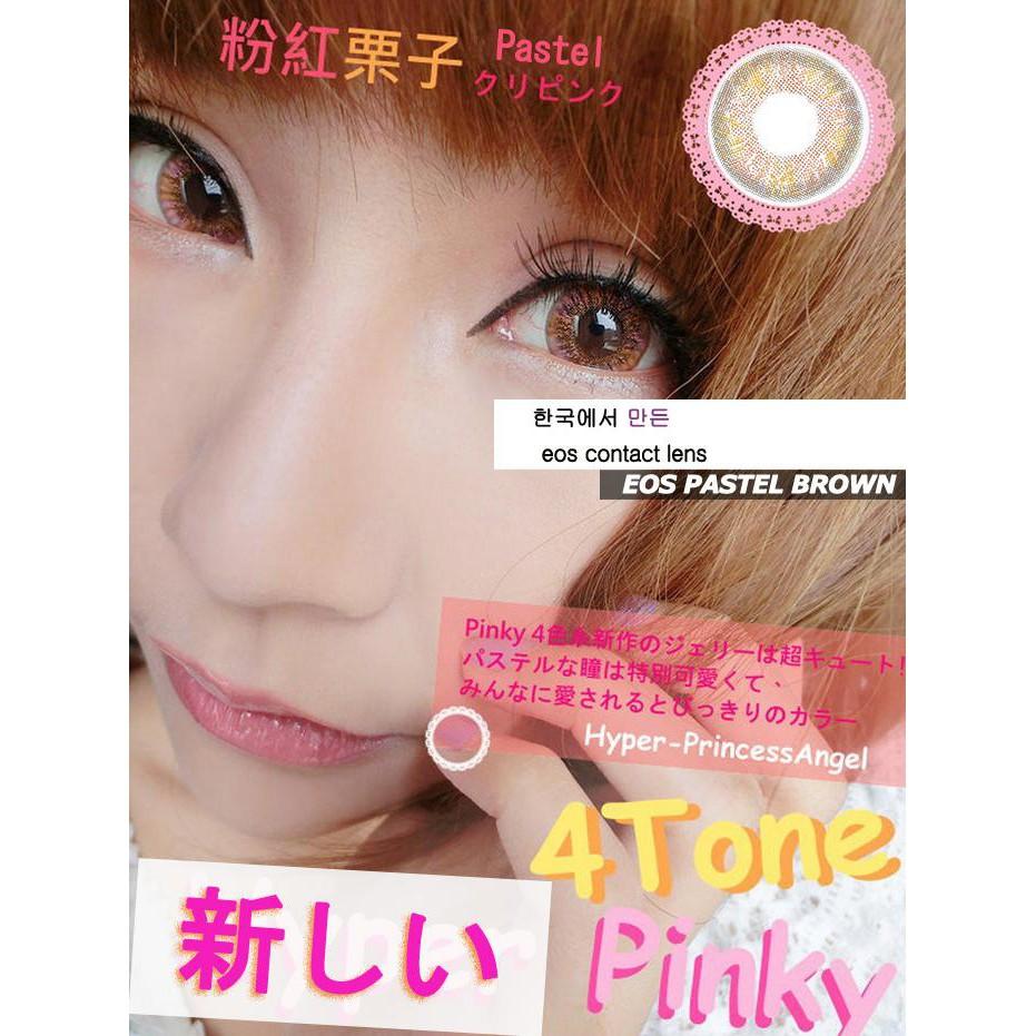 Jual Softlens Lensa Mata Kontak Shin Manga 2 Tone Big Eye 155 Mm X2 Soflen Shopee Indonesia
