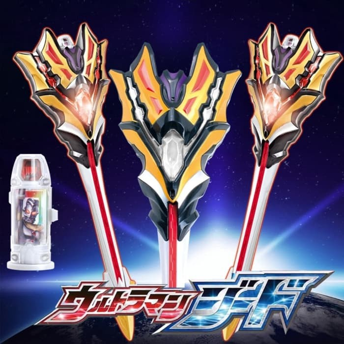 BANDAI Ultraman Geed DX King Sword with King Capsule