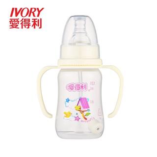 Ivory Botol Minuman Dengan Sedotan Dan Gagang Bahan Pp Untuk Bayi