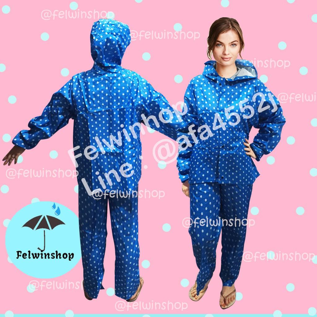 Jas Hujan Stelan Dewasa Elmondo New Basic Shopee Indonesia 2 Kepala Huan Ponco In 1 Best Idea