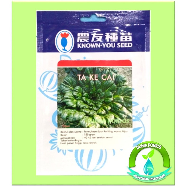 Benih Bibit Sawi F1 Pagoda Tat Soi TA KE CAI 5 Gr Known You Seed | Shopee Indonesia