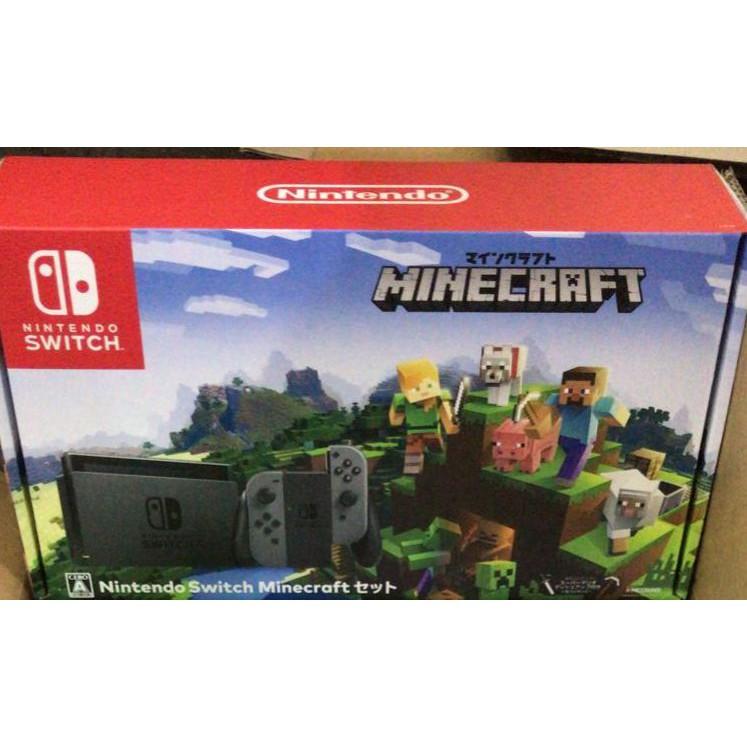 Console Nintendo Switch Minecraft Edition Nintendo Switch Console Minecraft Edition Shopee Indonesia
