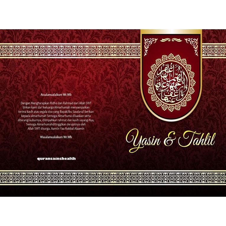 Buku Yasin Tahlil Lengkap Murah Bahan Berkualitas 50 Hal Soft Cover Glossy Pasang Foto Alm Shopee Indonesia