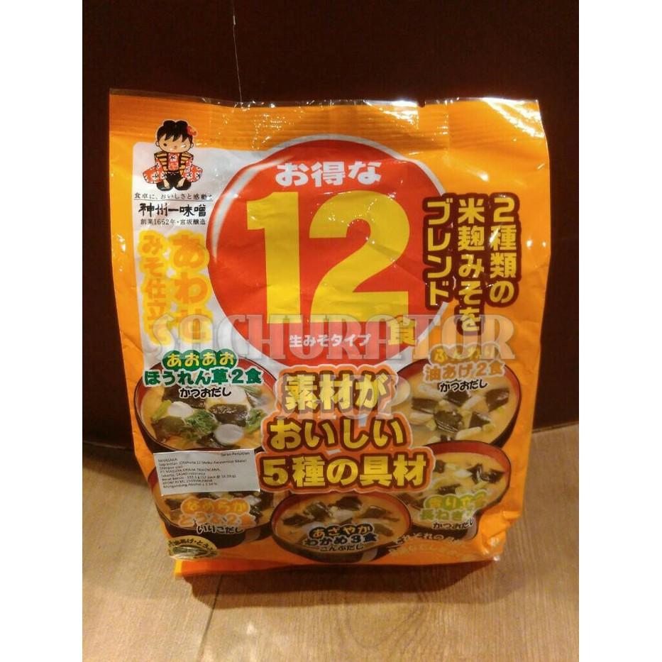 Kasugai Flower Kiss Candy Hanano Kuchizuke 135 Gr Shopee Baking Soda Arm Hammer 454gr Asli Ori Usa Indonesia