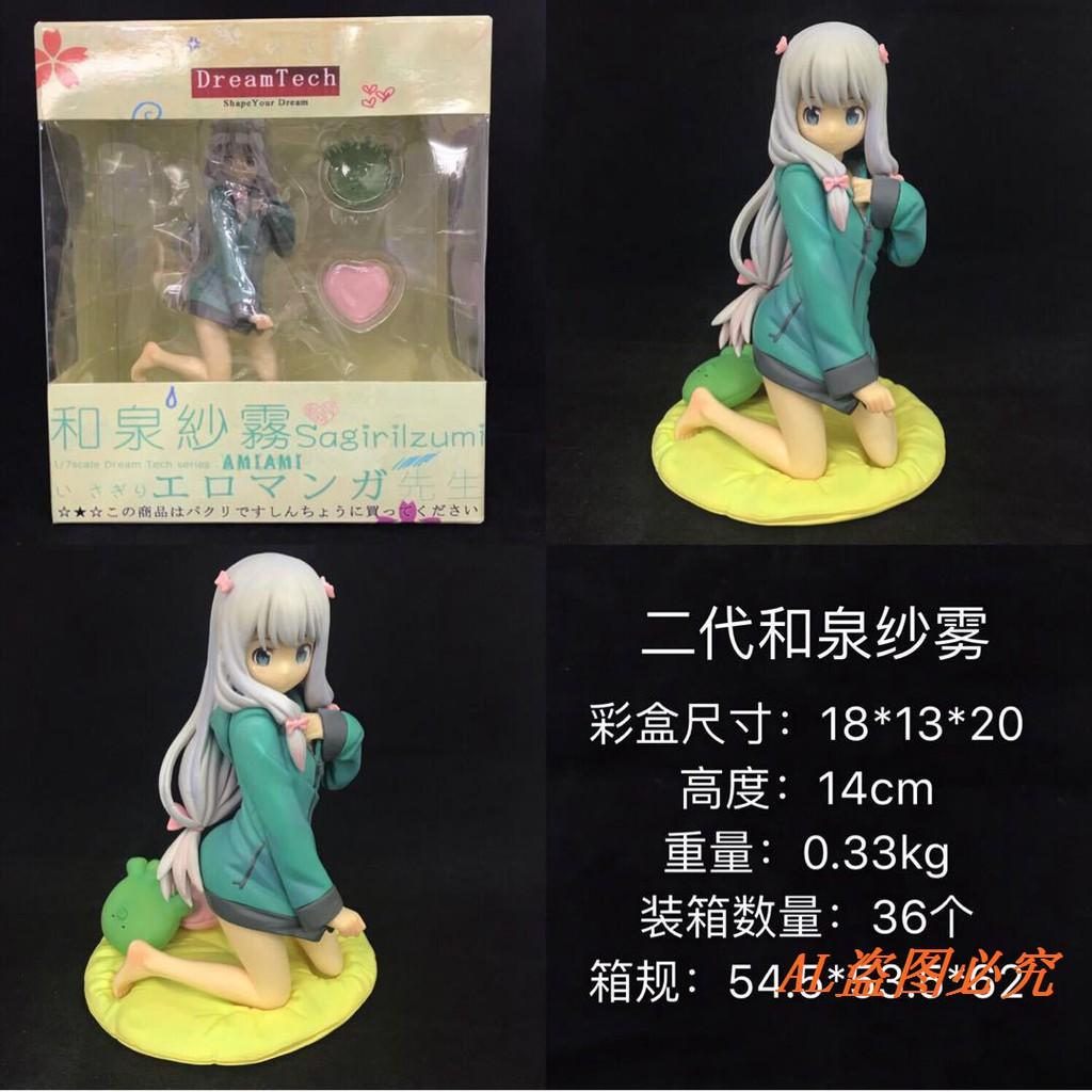 Action Figure Anime H Kotro Errooco