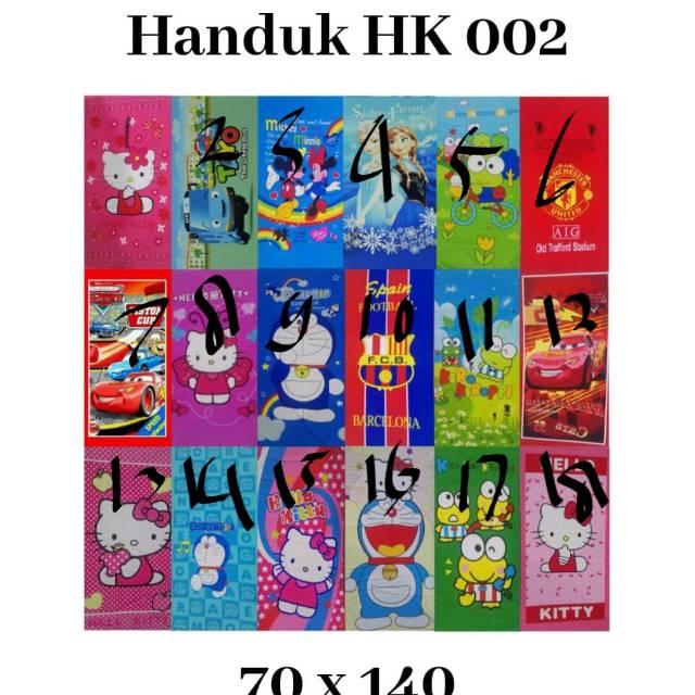Handuk Rosanna Doraemon Pink uk 72 x 145 cm   Shopee Indonesia. Source · Handuk