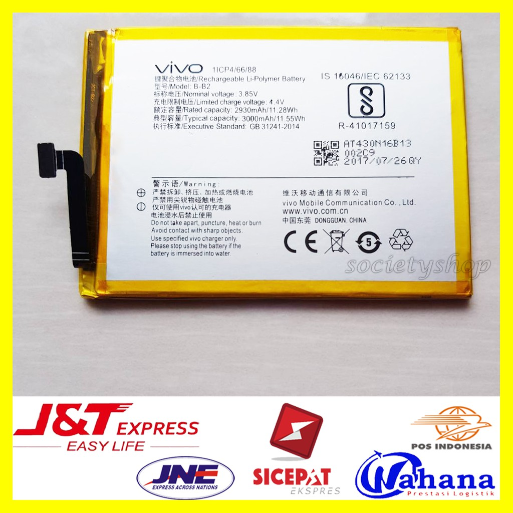 Baterai Xiaomi Redmi 2 2a 2s Prime Free Desktop Charger Bm44 Batre Battery Bm 44 Original Batrei Batterai Xiao Mi Ori Xiomi Hp Batere Shopee Indonesia