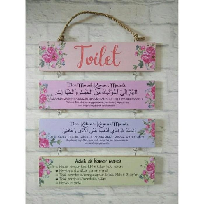 Walldecor Home Wall Decor Hiasan Dinding Kamar Mandi Shabby Pajangan Doa Masuk Toilet Dan Adab