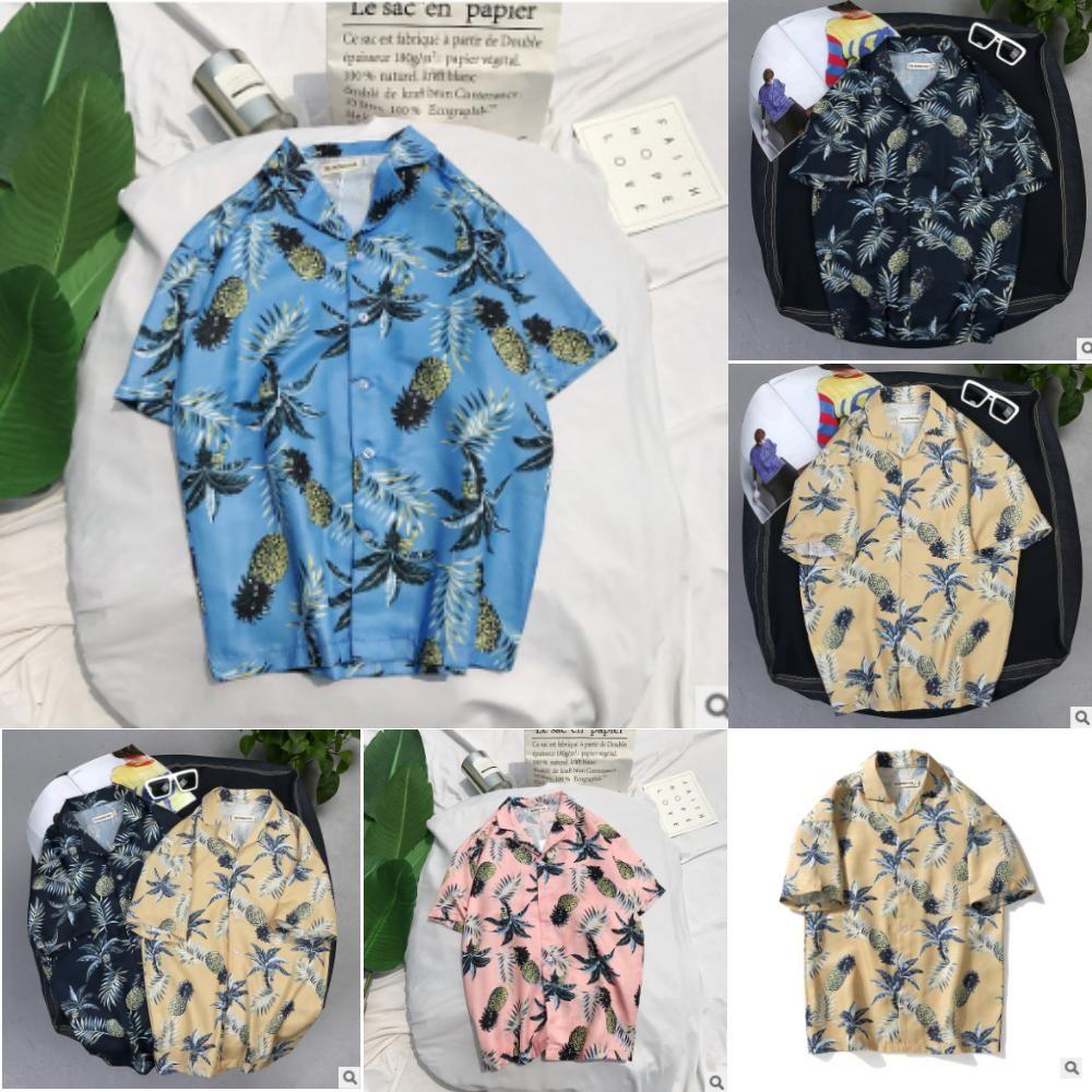 Erigo Shirt Jetta Hawaii Unisex Shopee Indonesia Svetlana White Putih S