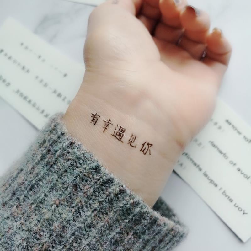 Stiker Tato Motif Tulisan China Tahan Air Untuk Unisex Shopee Indonesia