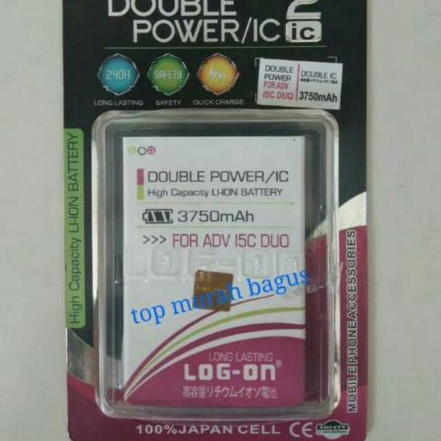 Batre Dobel Power Advan i5C Duo 4G Baterai/Battery Log On Double Power/IC