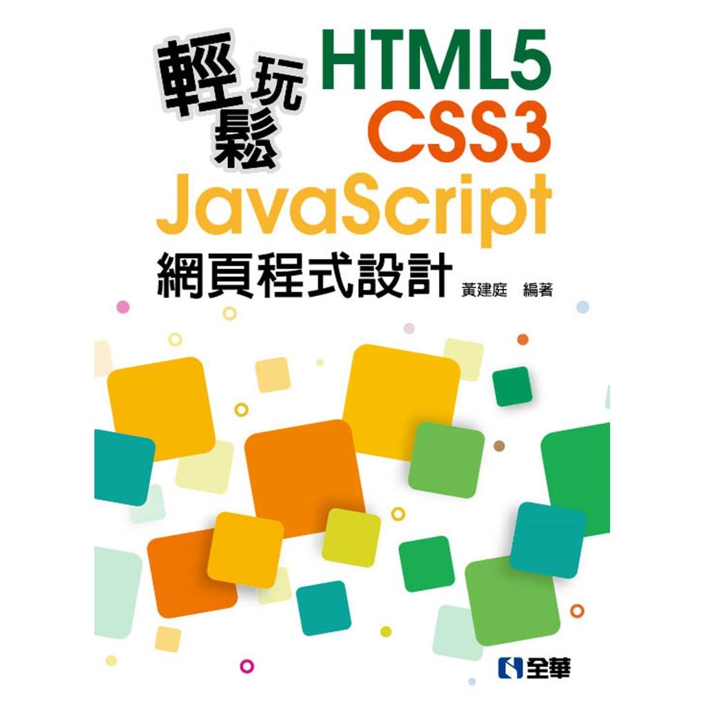 Buku Mewarnai Gambar Beruang Warna Kuning Html 5cs3 Javascripscrit