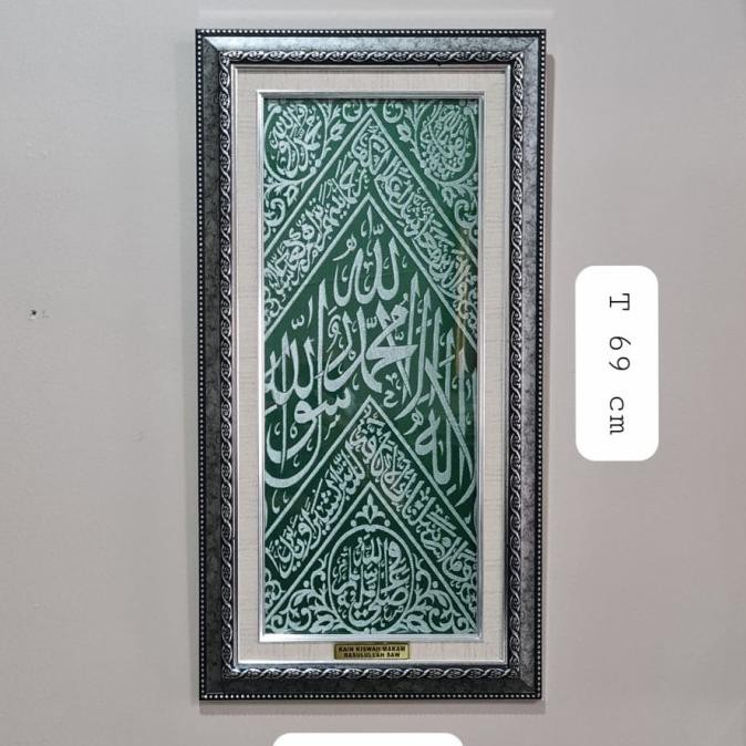 Kiswah Makam Nabi Muhammad Bersertifikat Terbaru