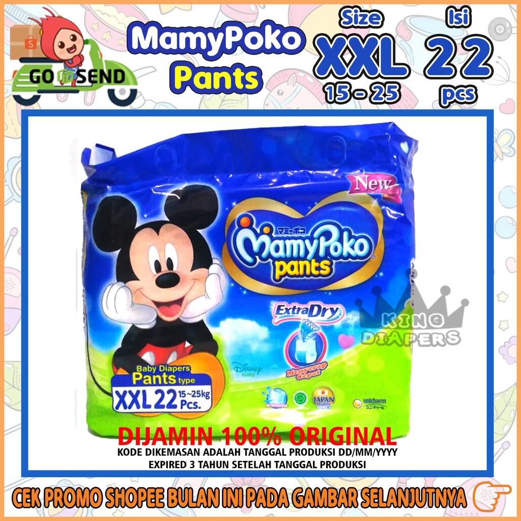 Harga Dan Spek Mamypoko Popok Pants Extra Dry Xl 26 Update 2018 Mamy Poko Xxl24 Celana Xl26 Shopee Indonesia