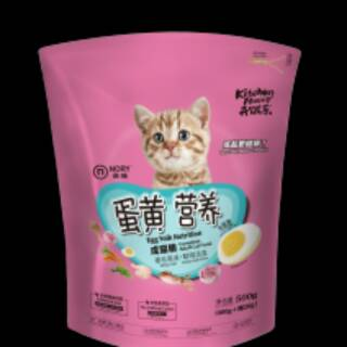 Jual makanan kucing kitchen flavor nory kitten egg yolk 500g di lapak FF Black Moscow blackmoscow168
