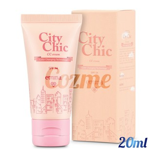 EMINA City Chic CC Cream 20ml thumbnail