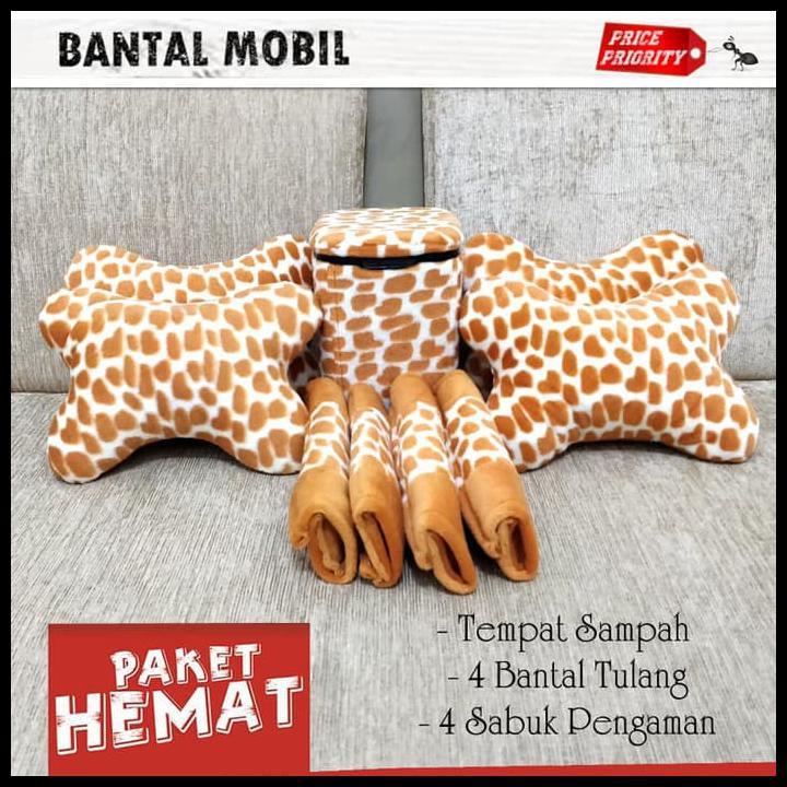 BANTAL MOBIL JERAPAH / TEMPAT SAMPAH JERAPAH / AKSESORIS MOBIL MOTIF JERAPAH PAKET HEMAT | Shopee Indonesia