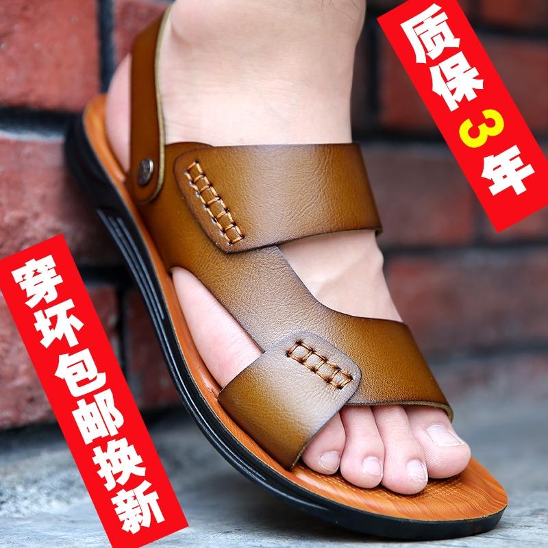 2019 Musim Panas Baru Pantai Sandal Kulit Musim Panas Sandal Pria Fashion Sandal Pria Pasang Lembut Shopee Indonesia