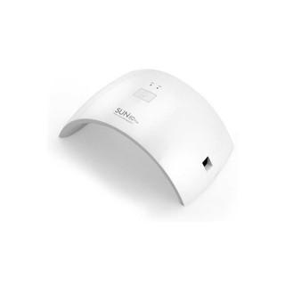 Pengering Kutek Kuku Nail Polish Dryer 18 LED UV ORIGINAL thumbnail