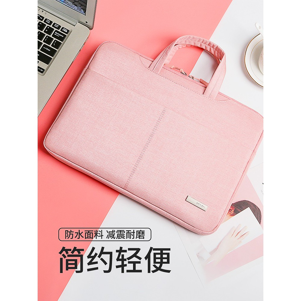 Tas Laptop Ukuran 1 Inch Untuk Apple Macbook Pro 1 Air 1