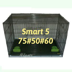 Kandang Kucing Kitten Burung Smart 1 Ungu  afbfe4882c