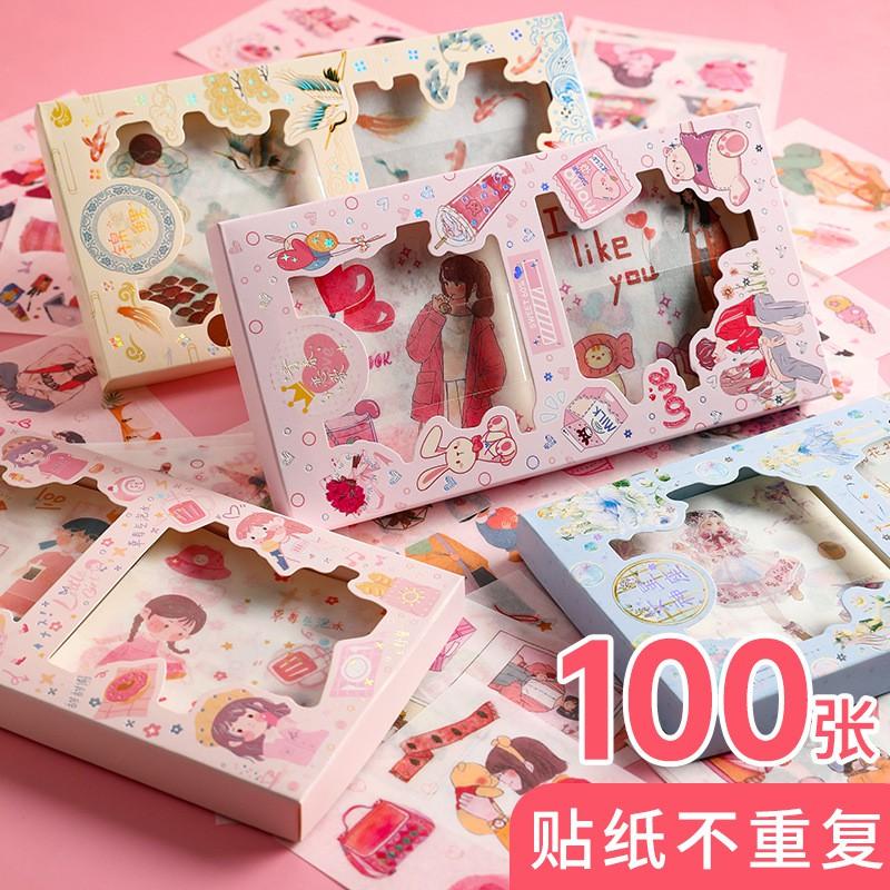 Kertas Washi Gambar set (100 PCS)/ Stiker Kertas Lucu