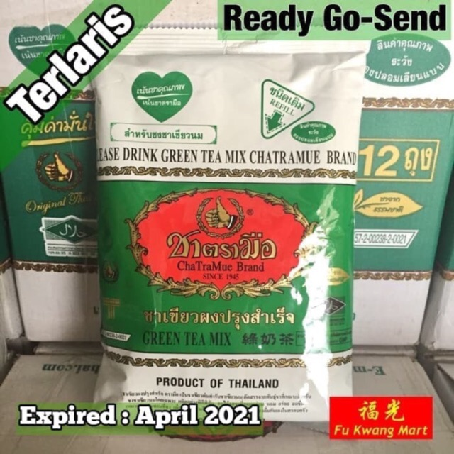 Thai Green Tea Mix Number One Chatramue Brand 200