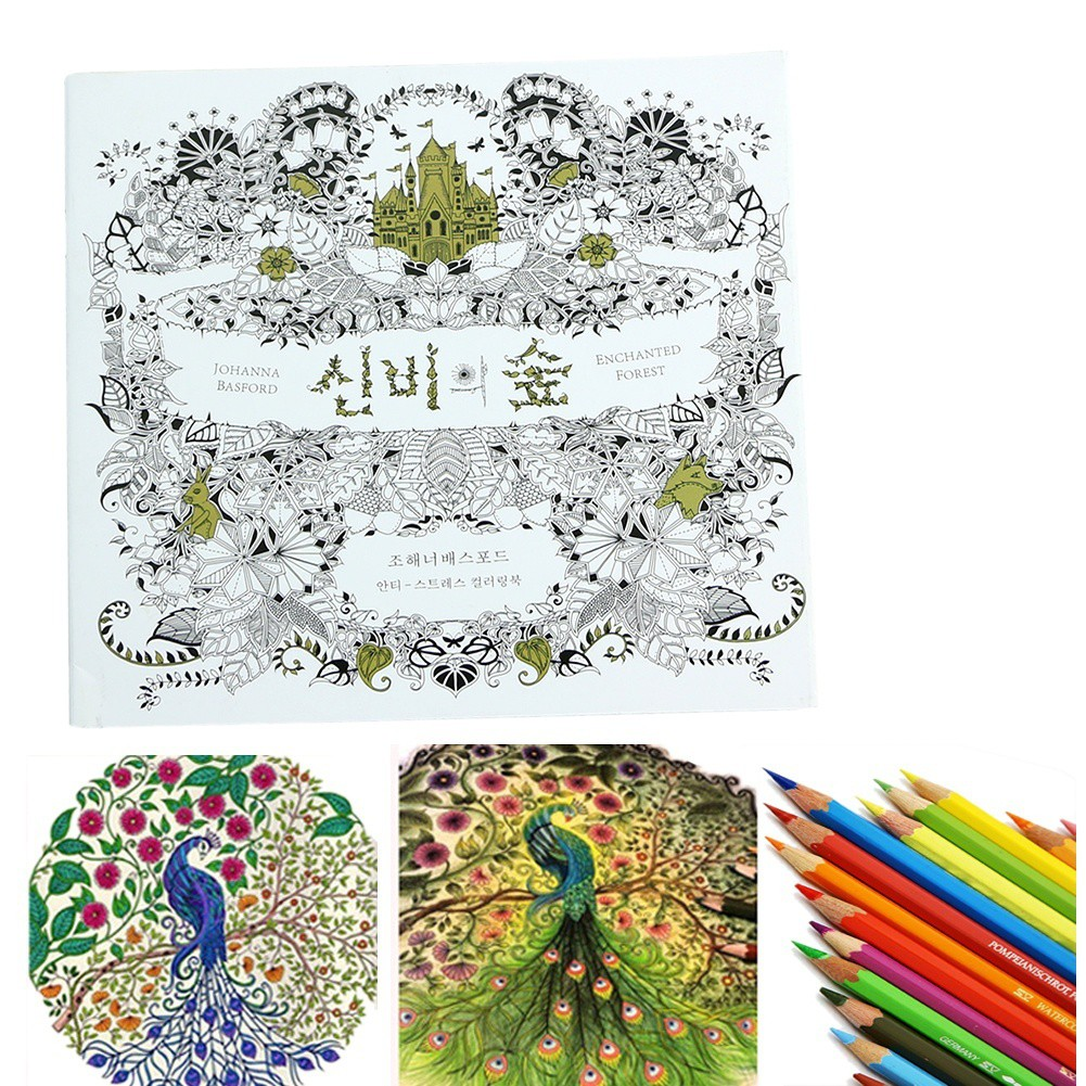 New Enchanted Forest An Inky Treasure Hunt and Coloring Book By Johanna  Basford