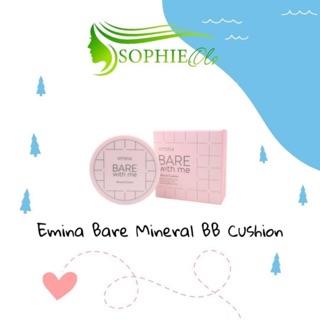 Emina Bare Mineral BB Cushion REFFIL thumbnail