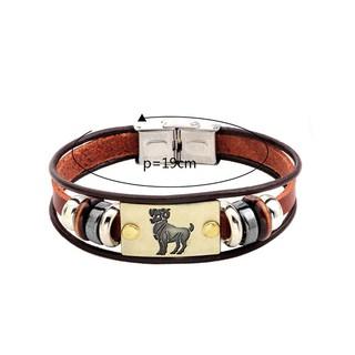 ... LRC Gelang Tangan Personality Brown Decorated Multilayer Bracelet. suka: 1