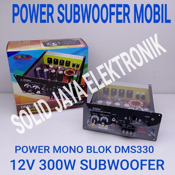POWER AMPLIFIER MOBIL SUBWOOFER CAR SUBWOOFER AMPLIFIER DMS330 DMS 330