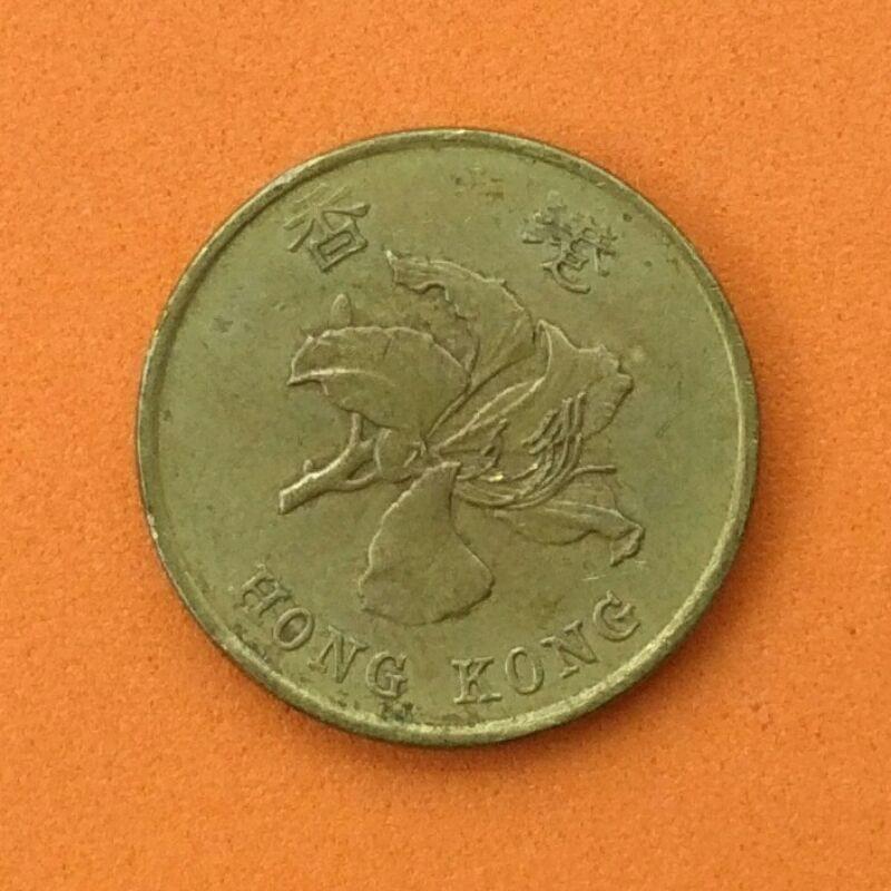 Koin Hongkong 50 Cents 1998 SP020