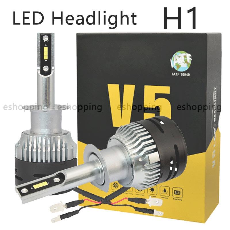 1pair H1 Essgoo V5 Cree Led Headlight Kit Fog Bulbs Xenon White 12000lm 80w Shopee Indonesia