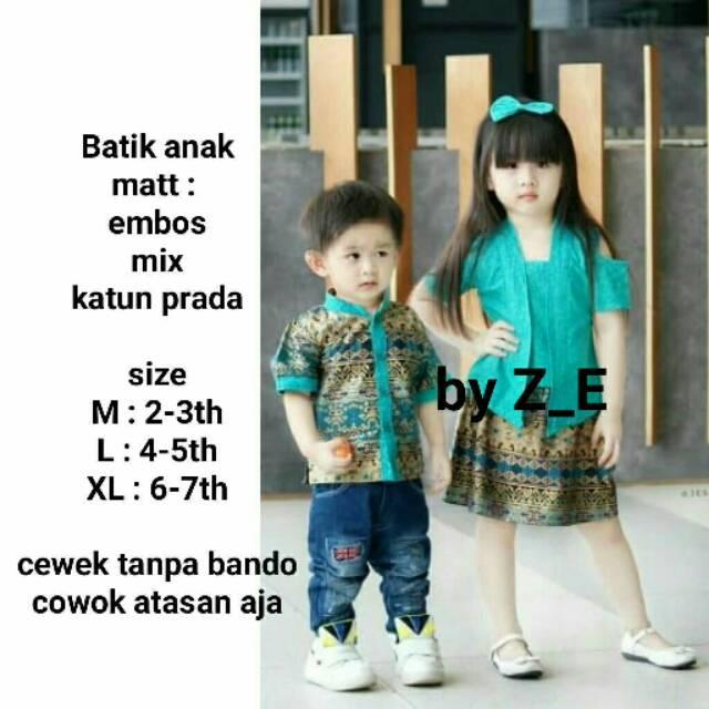 Baju Anak Batik Anak Couple Anak Baju Kartini Baju Kartini Baju Kembaran