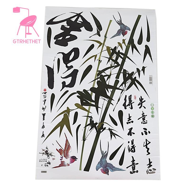 Stiker Dinding Dengan Bahan Mudah Dilepas Gambar Kaligrafi Chinese