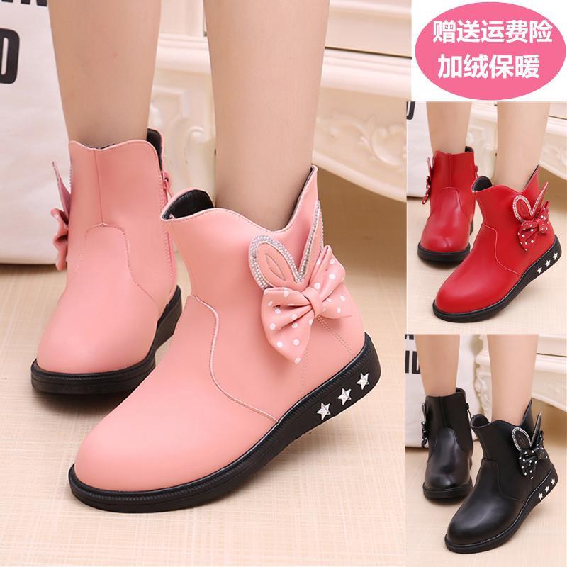 Sepatu Boots Wanita Bahan Kulit Gaya Korea Untuk Musim Gugur