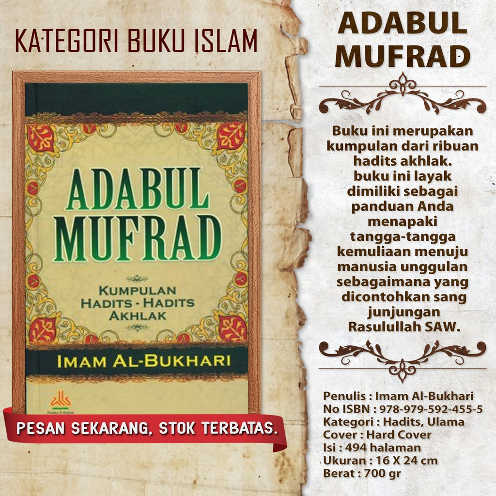 Adabul Mufrad Shopee Indonesia