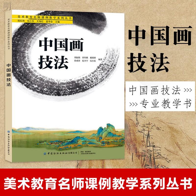 Lukisan Kaligrafi Cina Warna Warni
