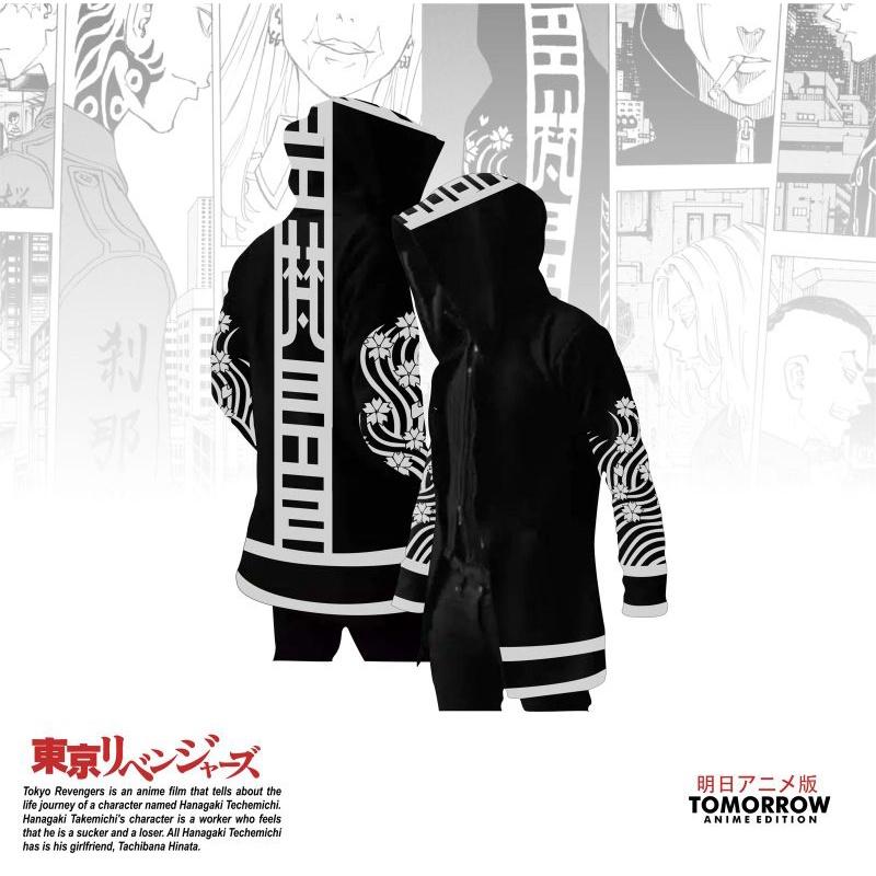 Jaket Semi Jubah Anime Tokyo Revengers TEAM BRAHMAN Sano Manjiro Size M L XL ( LIMITED EDITION ) & Anlak Tanggung Usia 7 Sampe 13 Tahun