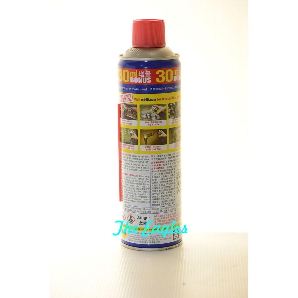 Minyak Pelumas Wd40 Murah Wd 40 412ml Multi Fungsi Purpose Cegah Karat Lubricants Cairan Serba Guna Shopee Indonesia