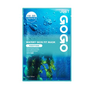 Beausta Just Go Go Watery Skin Fit Mask 2
