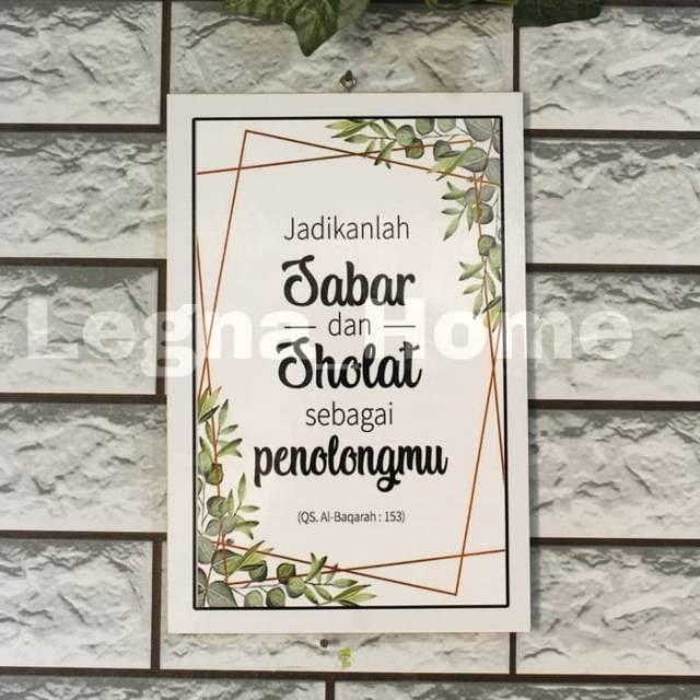 Hiasan Dinding Kata Kata Mutiara Islami Shopee Indonesia