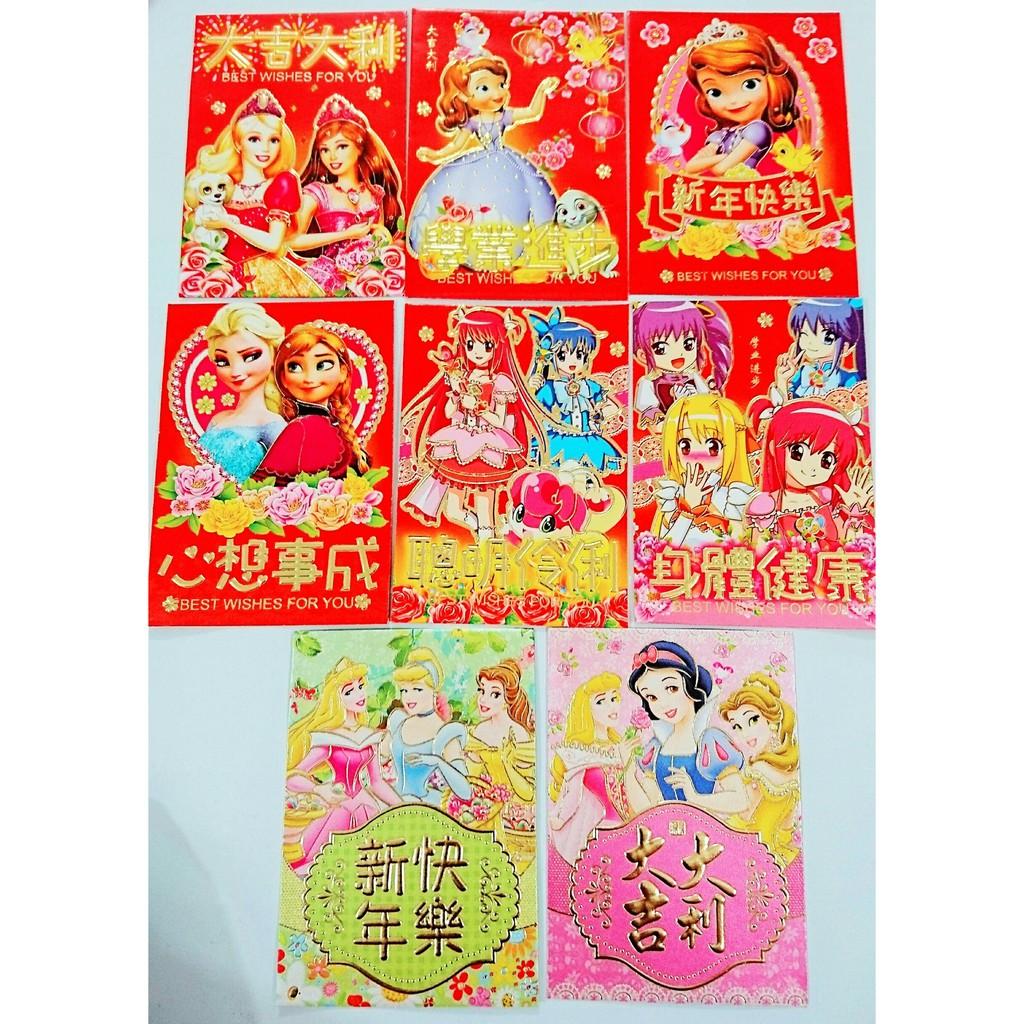 Angpao Barbie Anime Frozen Sofia Princess Isi 6 Pcs Hello Kitty Pokemon Karakter Shopee Indonesia