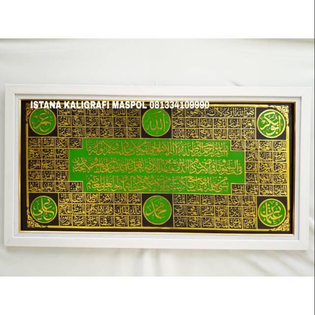 (PROMO) kaligrafi kuningan ayat kursi dan asmaul husna timbul / hiasan dinding / pajangan kaligrafi.   Shopee Indonesia