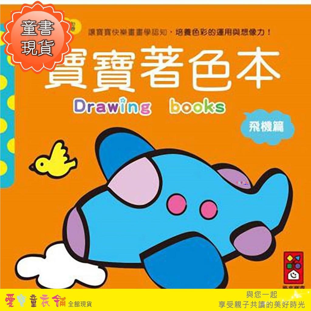 Mainan Buku Mewarnai Gambar Dengan Kincir Angin Untuk Bayi Anak