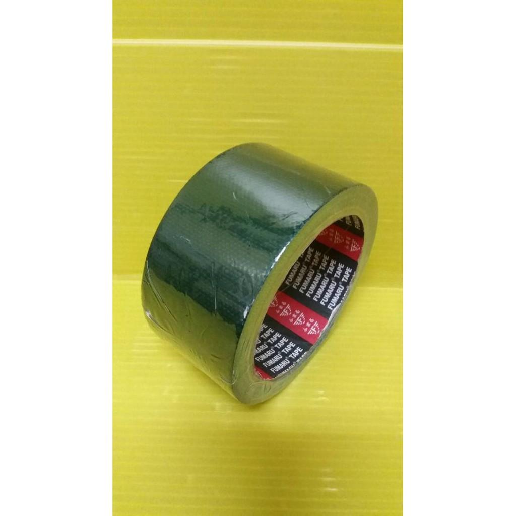Promo Daimaru Masking Tape Lakban Kertas 24 Mm X 21 M Limited 3m 9075i 7385c Double Coated Tissue Tapesize 12 50 1 Each Putih Shopee Indonesia