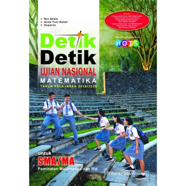 Buku Detik Detik Un Sma 2020 Matematika Ipa Intan Pariwara Free Kunci Jawaban Shopee Indonesia