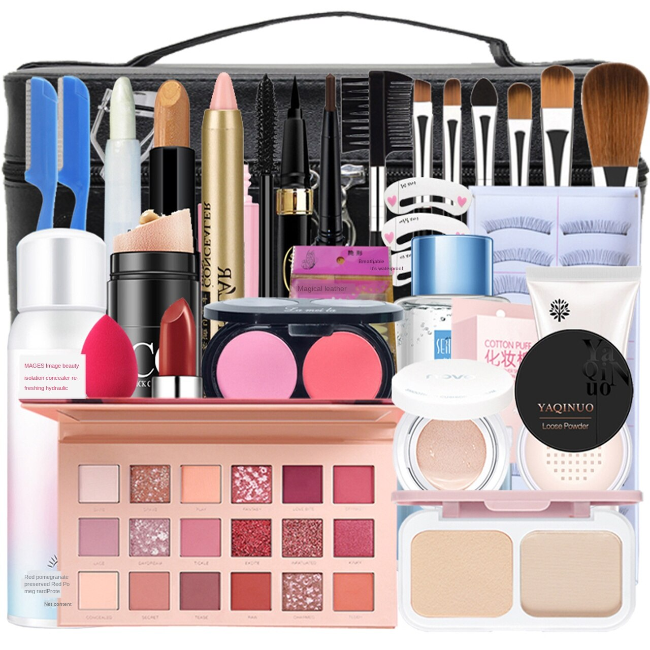 Cosmetic Set Genuine Full Makeup