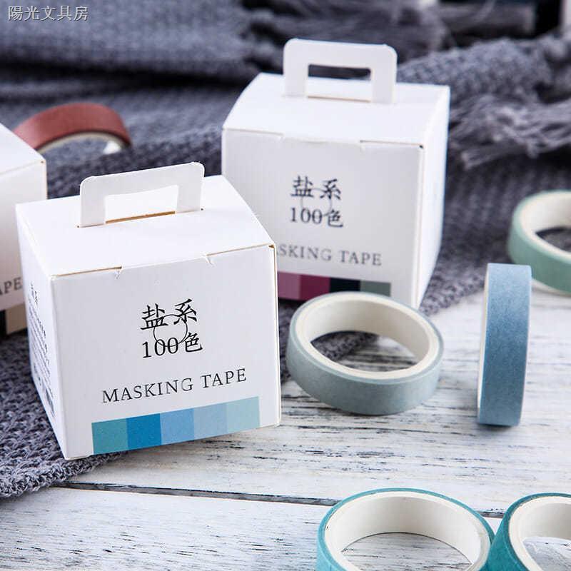 Tape / Selotip Washi Gambar Garam 100 Warna